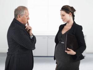 когда говорить на работе о беременности