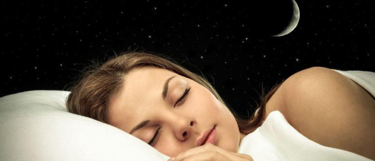 как спать беременным