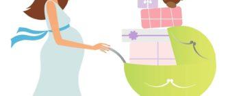 чем заняться беременной в декрете
