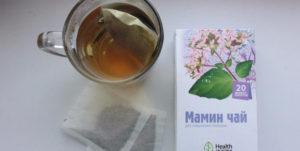 какой чай лучше пить при беременности