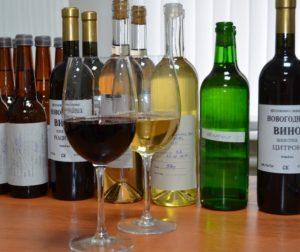 можно ли беременным вино