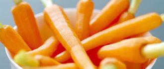 морковь при беременности